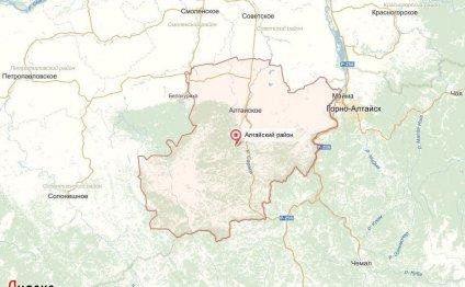 Алтайский район Алтайского