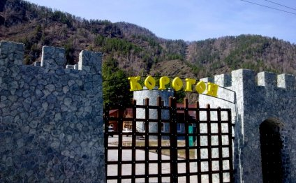 Корогон: фото и описание